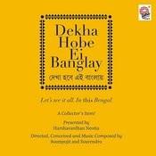 Dekha Hobe Ei Banglay (Theme Song) - Single Songs