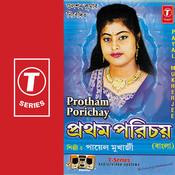Protham Porichay Songs