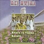 Mke Mwema Song