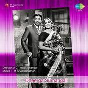 Deerga Sumangali Song