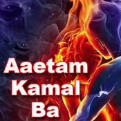 Aaetam Kamal Ba Songs
