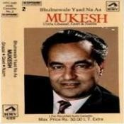 Bhulnewale Yaad Na Aa - Mukesh - Cassette No 2  Songs