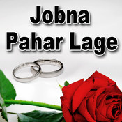 Jobna Pahar Lage Songs
