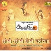 Jheeni Jheeni Beeni Chadariya Songs