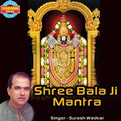 Shree Bala Ji Mantra Song