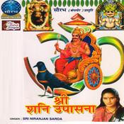 Sri Sani Upasana Songs