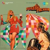 Purab Aur Pachhim Songs
