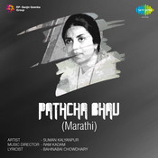 Pathcha Bhau Mar Songs