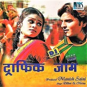 Trafic Jaam Songs