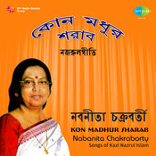 Kon Madhur Sharab Nabanita Chakraborty Songs