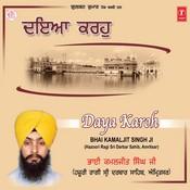 Daya Karho Songs