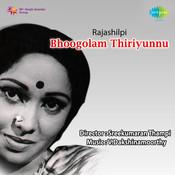 Bhoogolam Thiriyunnu Songs