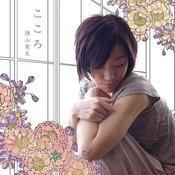Kokoro Songs