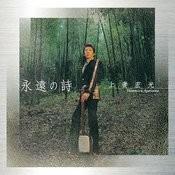 Eternal Songs (Eien no Uta) Songs