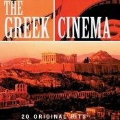 The Greek Cinema Songs