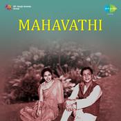 Mahavathi Songs
