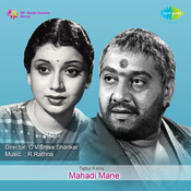 Mahadi Mane Songs