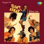 Ek Don Teen Mar Songs