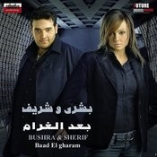 Bushra & Sherif - Ba'ad El Gharam Songs