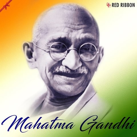 essay on mahatma gandhi in marathi