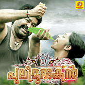Pulimurugan Songs