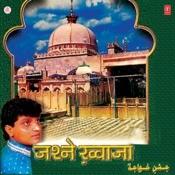 Jashn E Khwaja Songs