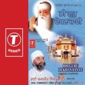 Jhakhad Jhaagi Meehu Varsai Songs