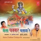 Kaisa Chakkar Chalaya Re Songs