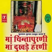 Maa Chintapurni Maa Dukhde Harni Songs