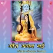 Meera Magan Bhayee Songs