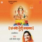 Om Namo Shri Gajanana Songs
