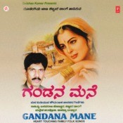 Gandana Mane Songs