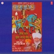 Prasang Janam Guga Jaharpeer Ji Songs