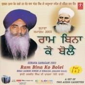 Ram Bina Kou Bolei(Sohana Samagam -2003)-Part 2 Songs