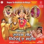 Roopwa Tor Nirekhoon Ae Maiya Songs