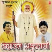 Sadafal Amritwani Songs
