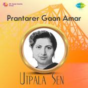 Prantarer Gaan Aamar Songs