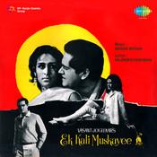 Ek Kali Muskayee Songs