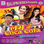Thik hai bhojpuri song dj remix mp3 | Thik Hai Khesari Lal Yadav Mp3
