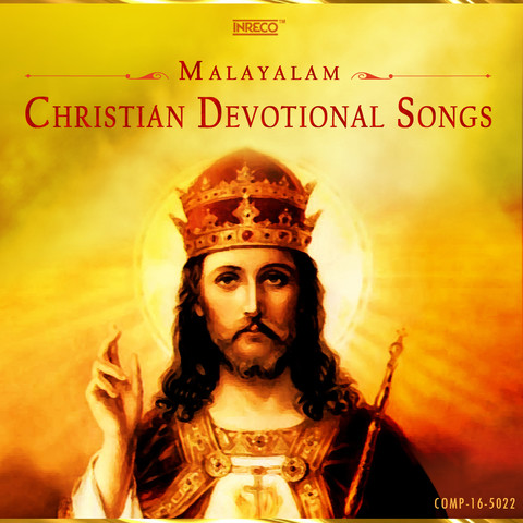 Malayalam Christian Devotional Songs Songs Download