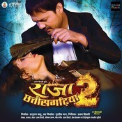 Maya Hoge Re Tor Sang Maya Hoge Re MP3 Song Download- Raja
