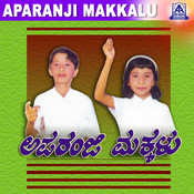 Aparanji Makkalu (Original Motion Picture Soundtrack) Songs