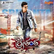 Srikanta Songs