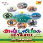 Ashtalinga Magimai Songs
