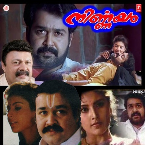 Nirnayam malayalam film songs free download