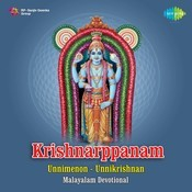 Krishnarppanam - Unnimenon And Unnikrishnan Songs