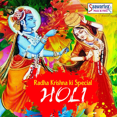 holi song of radha krishna serial mp3 download