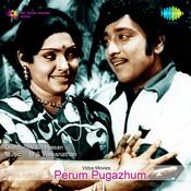 Perum Pugazhum Songs