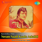 Neram Naadi Kaadu Aakalidi Songs
