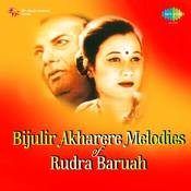 Bijulir Akharere - Melodies Of Rudra Bar Songs